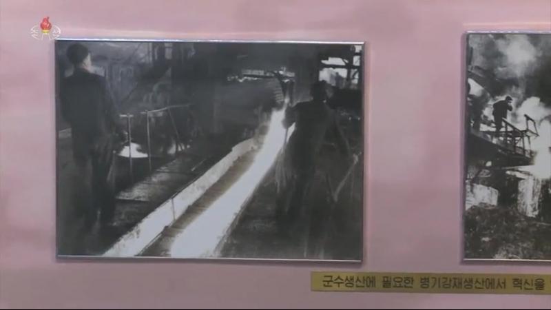 우리 나라의 첫 병기공장 -평천혁명사적지- (1)