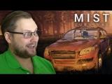 Kuplinov ► Play ОНА ЕДЕТ ► Mist Survival #4