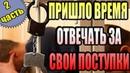 Граждане СССР вручают протоколы регистрации преступлений по ст. 64 УК РСФСР сотрудникам приставам частной фирмы.