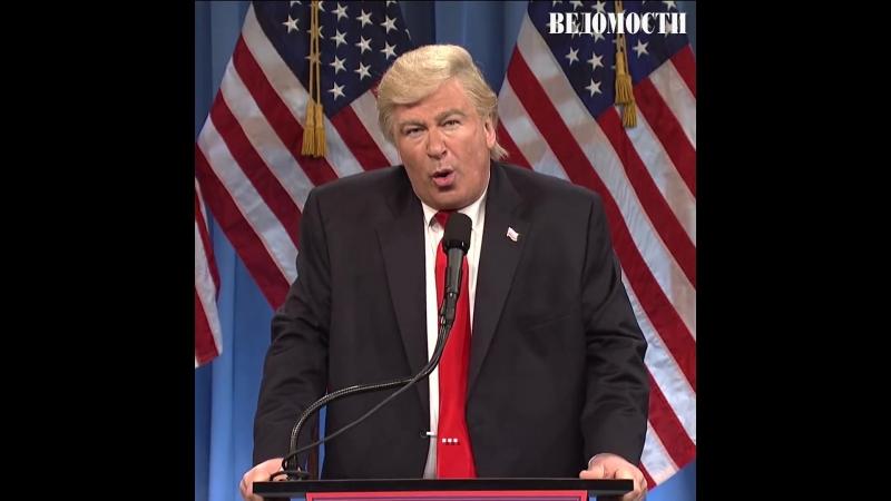 Алек Болдуин предложил свергнуть администрацию Трампа