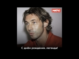 Мостовой - лучший футболист в истории России (с) Валерий Карпин