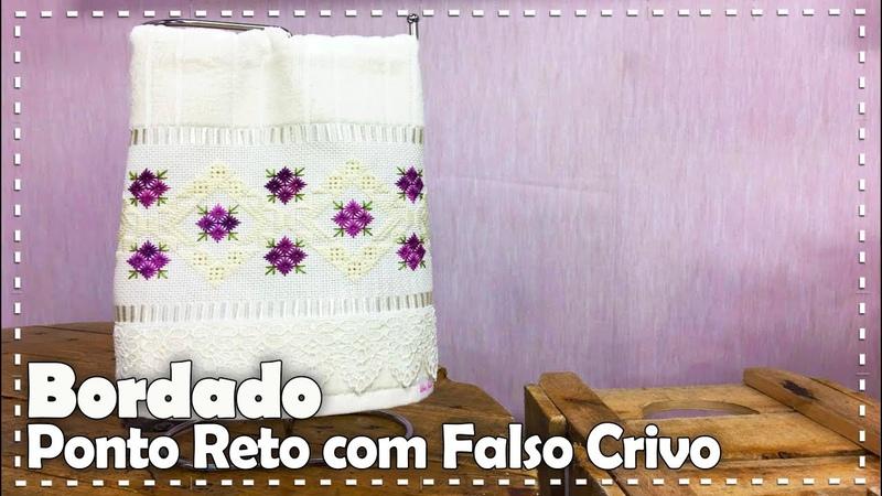 PONTO RETO COM FALSO CRIVO E VT PETER PAIVA - Programa Arte Brasil - 25/09/2018