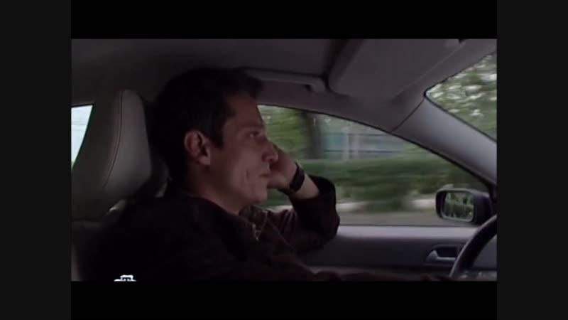 Шпионские игры 13: Черничный пирог (2008), телефонный разговор в машине