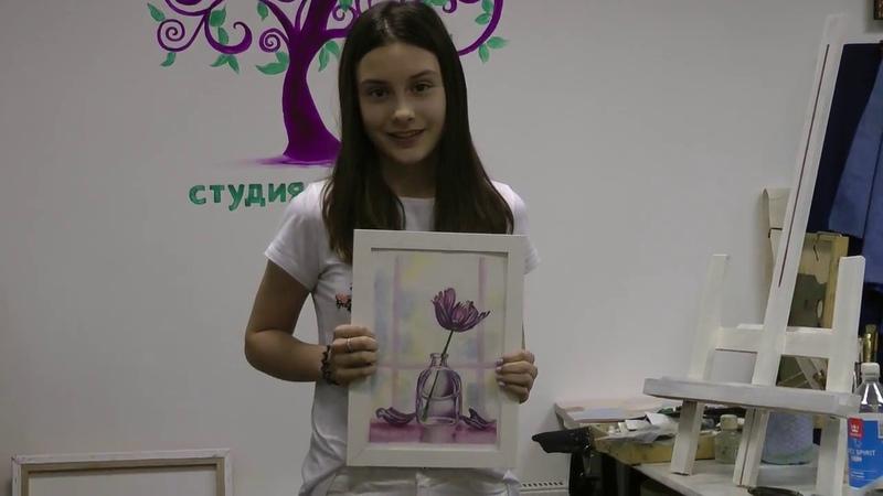 Отзыв: Живопись акварелью с нуля. Акварельные цветы.