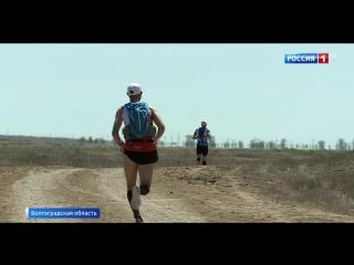 500 атлетов совершили экстремальный забег в самом фантастическом месте России