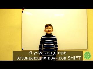 Дима Харрасов (отзыв ученика)