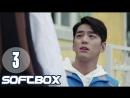 [Озвучка SOFTBOX] Особый закон романтики 03 серия