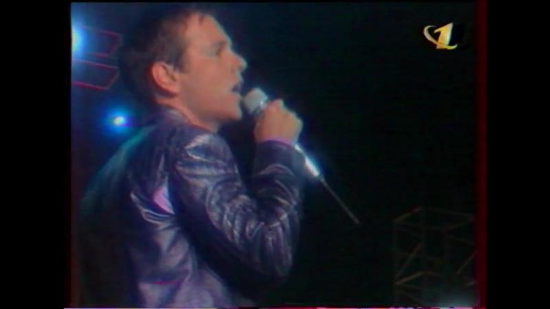 Андрей Губин Плачь любовь 1999
