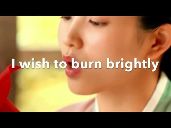 Mr Sunshine: Lady Ae Shin's tiny spark