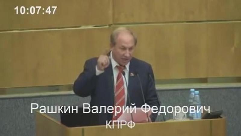 Зарплаты Российских высших чиновников
