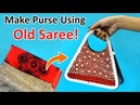 DIY Bag Tutorial From Old Saree Denim Cloth How to Make DIY Bag Best Out of Waste Ideas