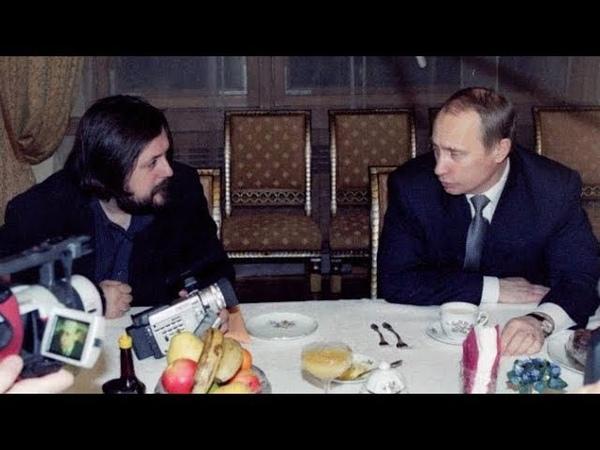 Ирония судьбы или Свидетели Путина | АНОНС фильма Виталия Манского