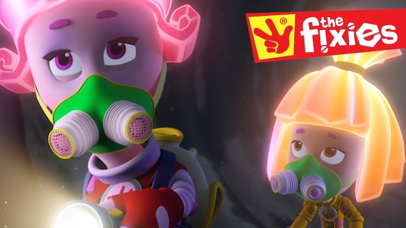 The Fixies ★ The Vacuum and The Manipulator ★ Cartoon For Kids Fixies Special