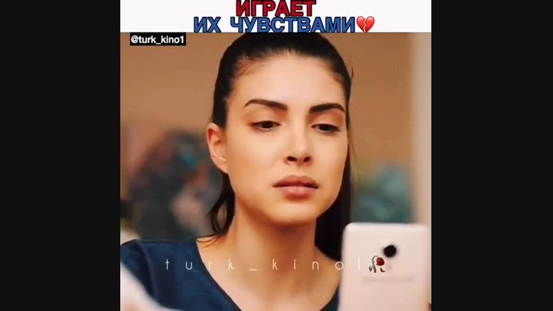 Turk_kino1Bqb_UdhF4Bj.mp4