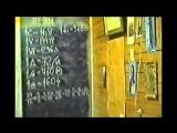 Асгардское Духовное Училище-Курс 1.33.-Х'Арийская Арифметика  (урок 4 – Призменная система умножения).