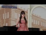 Аксёнова Анастасия - Колыбельная песня Адели из оперы Гарольд