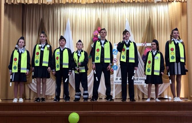 Городской этап слёта юных инспекторов дорожного движения
