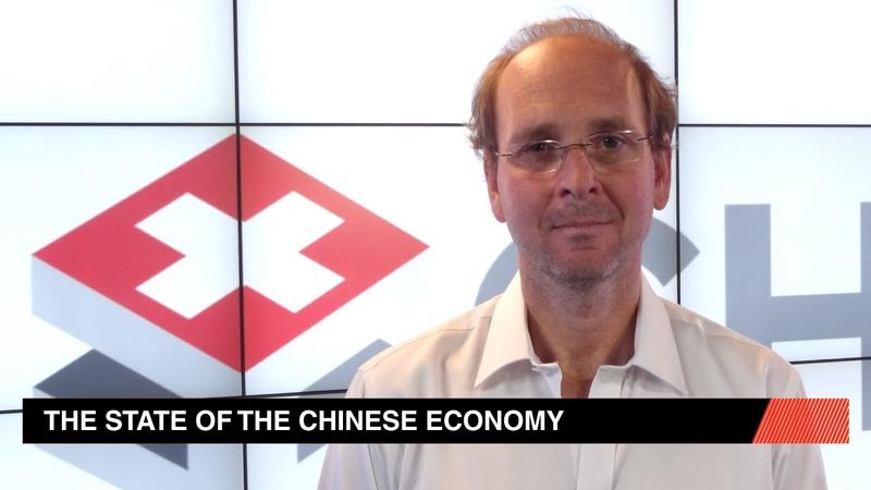 Интервью • Экономика Китая