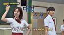 ※대형 스포※ 임수향x차은우Im Soo-hyangCha Eun-woo, 두 주인공의 New Face♬ 아는 형님Knowing bros 137회