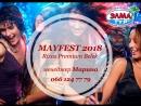 Rixos Premium Belek Mayfest 2018
