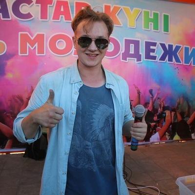 Дмитрий Сикорский