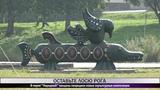 В парке Народный вандалы повредили новые скульптурные композиции