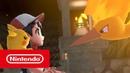 Pokémon: Let's Go, Pikachu! and Pokémon: Let's Go, Eevee! - Catch, Battle Train