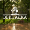 Вернадка / Проспект Вернадского