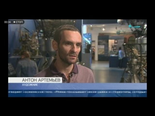 Репортаж о метеорите в Музее космонавтики и ракетной техники им. В. П. Глушко