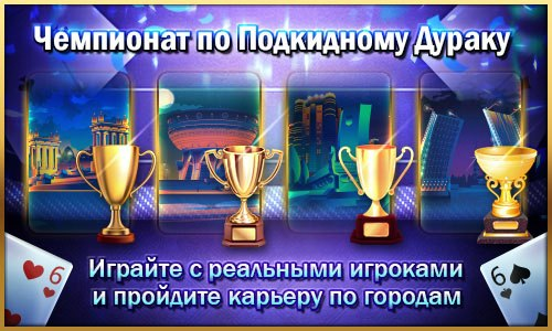 Фото №456239152 со страницы Вячеслава Василяна