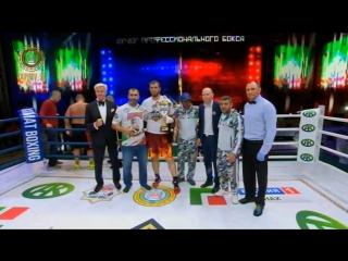 Завершился Международный турнир по профессиональному боксу «Время Легенд».
