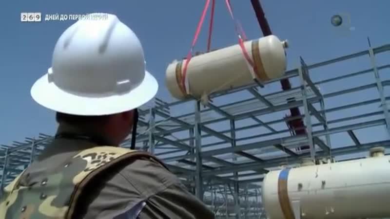 Канал Дискавери ..Как Россия осваивает самое большое месторождение нефти в Ираке