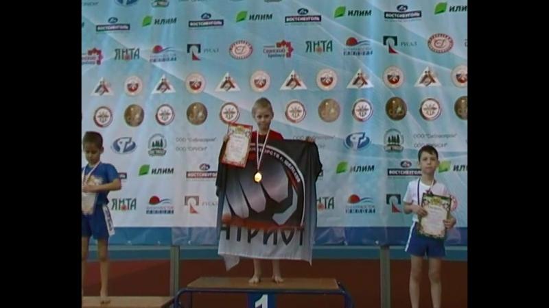 Награждение Романа турнир КЕ