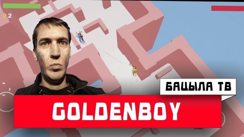 🔴 Goldenboy coins raider обзор игры взлом читы коды mod секреты много денег