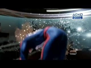 Человек-Паук - Трейлер игрового процесса - PS4.mp4