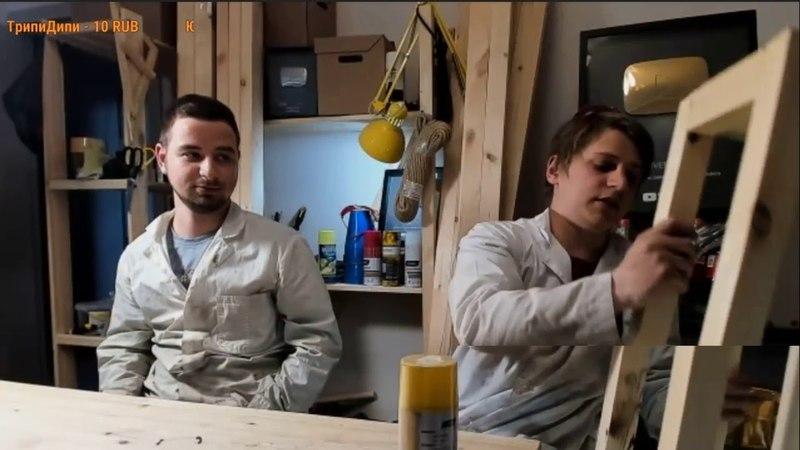 Стрим Мамикса Запись / Полная Версия Stream