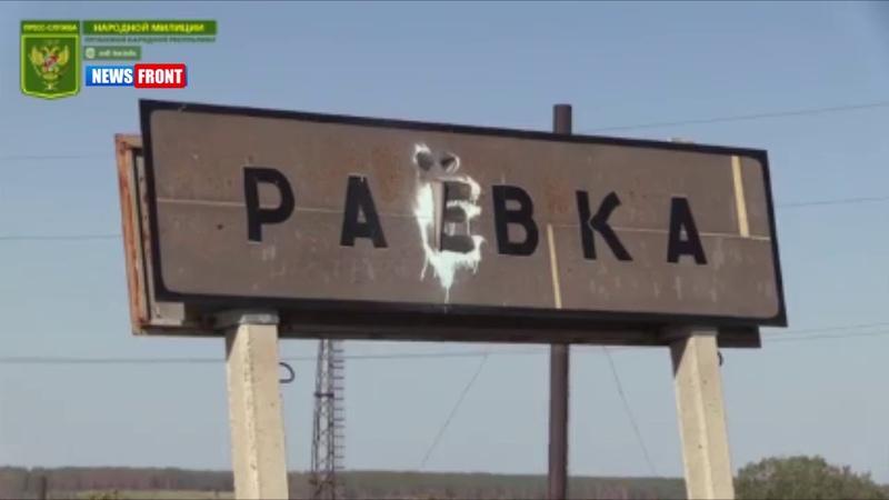 Народная милиция доставила гуманитарную помощь пожилым людям Луганщины