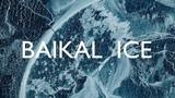 Best of winter Baikal Lake ice from above, aerial drone Красивое видео Лед озера Байкал, аэросъёмка