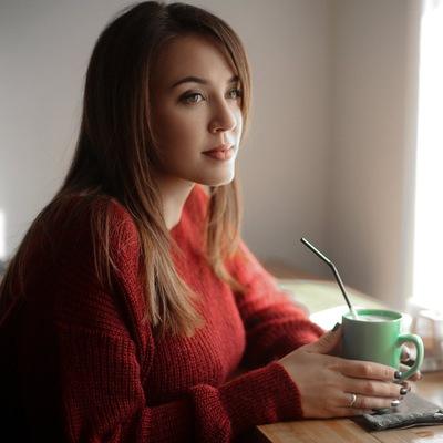 Екатерина Годицкая
