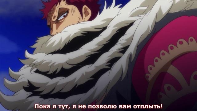 One Piece Ван Пис 850 серия Русские субтитры