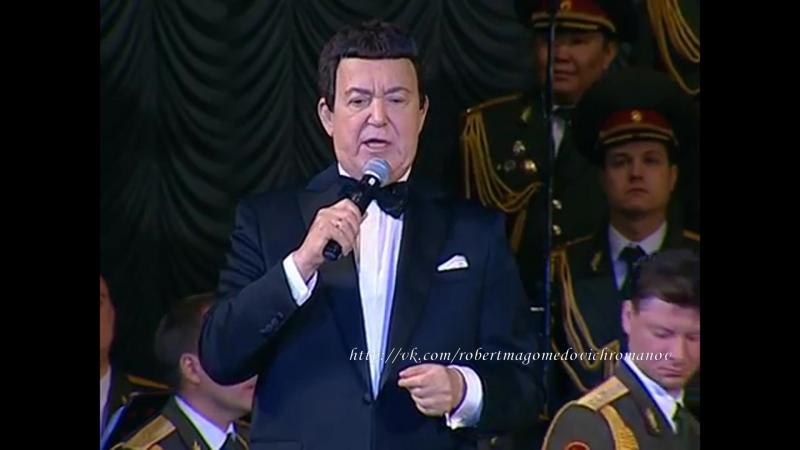 Иосиф Кобзон Дружба Юбилейный концерт Я песне отдал всё сполна Луганск 2017