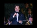 Иосиф Кобзон - Дружба (Юбилейный концертЯ песне отдал всё сполна Луганск 2017)