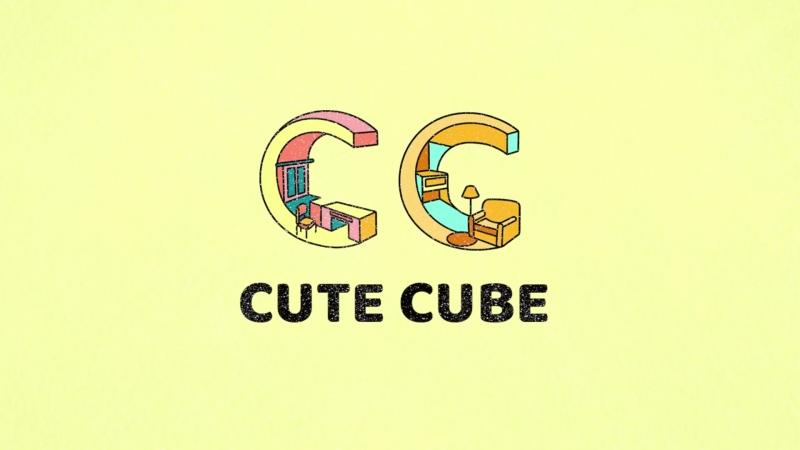 уже не такой милый куб