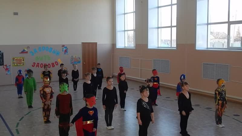 танец супергероев МБДОУ № 8 г.Нерчинск