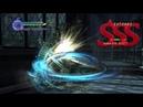 DMC4SE Dante Must Die Mission 4 Vergil Perfect S Rank SSS