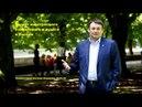 Запрет иностранного консалтинга и аудита в России. Комментарии Евгения Федорова 16.04.18