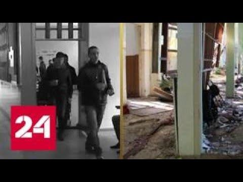 Расследование бойни в Керчи вопросов пока больше, чем ответов - Россия 24