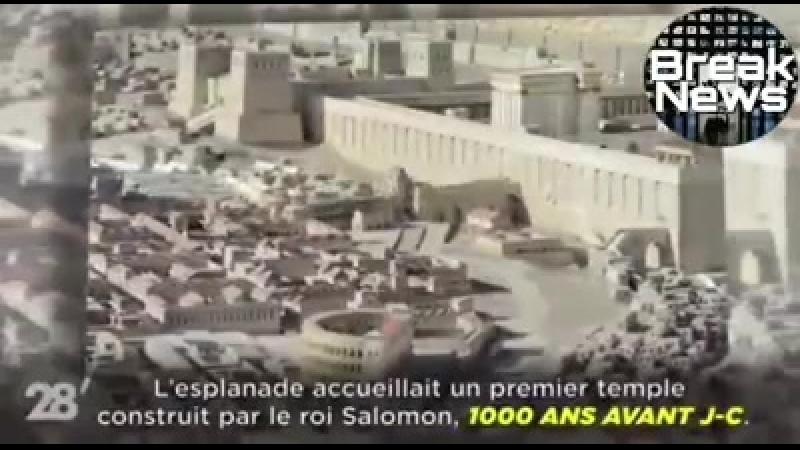 🔴▶▶Coup de tonnerre en Israël 💥Le mur des lamatentions vestige le plus sacré des israélites serait en réalité un théâtre con