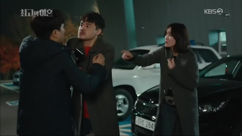 KBS2TV 월화드라마 [최고의 이혼] 21-22회 (화) 2018-11-13