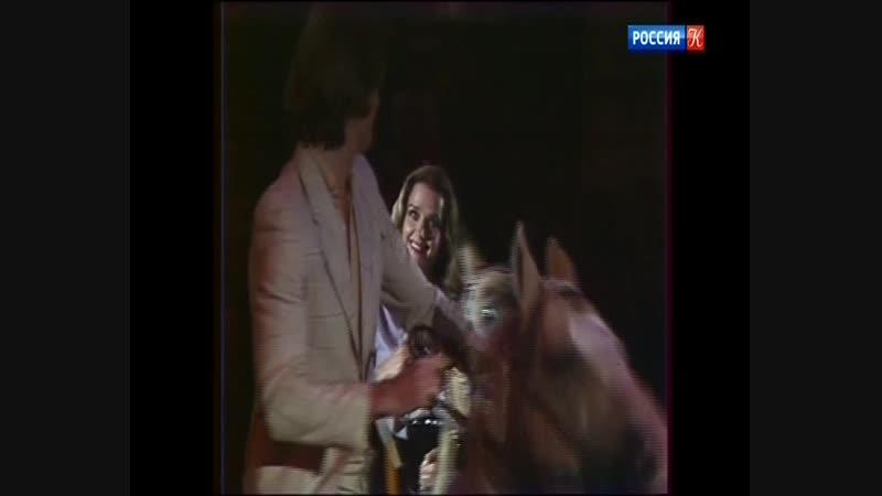 Рассвет Закат Александр Абдулов и Ирина Алфёрова поёт А Пугачёва